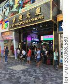 Купить «Chungking mansions facade in Hong Kong», фото № 33068580, снято 21 сентября 2019 г. (c) Александр Подшивалов / Фотобанк Лори