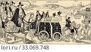 Купить «Henry III body driving from Paris to Poissy. History of Philip II of Spain. Old engraving published in Historia de Felipe II by H. Forneron, in 1884.», фото № 33069748, снято 3 февраля 2020 г. (c) age Fotostock / Фотобанк Лори