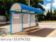 Купить «Summer bus stop. Kerch, Crimea», фото № 33074532, снято 29 июня 2019 г. (c) Владимир Арсентьев / Фотобанк Лори