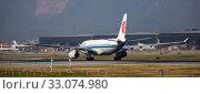 Air China Airbus getting ready to take off in Barcelona-El Prat Airport. Редакционное фото, фотограф Яков Филимонов / Фотобанк Лори
