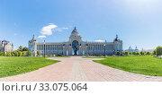 Купить «Panoramic view of the Palace of Agriculture in Kazan in the summer», фото № 33075064, снято 24 мая 2019 г. (c) Дмитрий Тищенко / Фотобанк Лори
