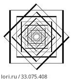 Купить «Abstract 3D background with simple geometric figure. Goes deep stylized square design elements isolated on white. Vector», фото № 33075408, снято 2 апреля 2020 г. (c) Dmitry Domashenko / Фотобанк Лори