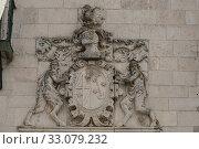 Купить «Palacio Bustamante, barroco, siglo XVII, escudo de armas de los Zumalburu y Vicuñas,Salvatierra, Ã. lava , comunidad autónoma del País Vasco, Spain.», фото № 33079232, снято 12 октября 2019 г. (c) easy Fotostock / Фотобанк Лори