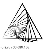 Купить «Abstract background with stylized triangles for cover or logo design. Simple geometric figure on white. Vector», иллюстрация № 33080156 (c) Dmitry Domashenko / Фотобанк Лори