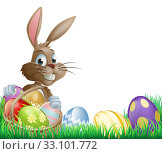 Isolated Easter footer design. Стоковое фото, фотограф Christos Georghiou / PantherMedia / Фотобанк Лори