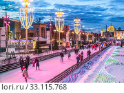 Купить «Большой ледовый каток на ВДНХ. Москва, Россия», фото № 33115768, снято 15 февраля 2020 г. (c) Владимир Сергеев / Фотобанк Лори