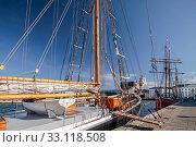 Large,old sailing ship. Стоковое фото, фотограф Christian Müringer / PantherMedia / Фотобанк Лори