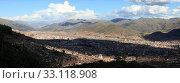 Купить «cusco in peru», фото № 33118908, снято 23 февраля 2020 г. (c) PantherMedia / Фотобанк Лори