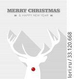 Купить «Merry Christmas red dot white Rudolph reindeer.», фото № 33120668, снято 10 июля 2020 г. (c) PantherMedia / Фотобанк Лори