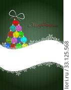 Купить «christmas tree», фото № 33125568, снято 14 июля 2020 г. (c) PantherMedia / Фотобанк Лори