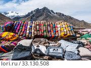 Купить «Handicrafts in The Andes of Peru», фото № 33130508, снято 8 апреля 2020 г. (c) PantherMedia / Фотобанк Лори