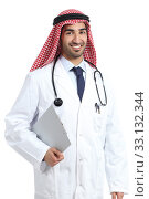 Купить «Arab saudi emirates doctor posing holding medical history», фото № 33132344, снято 14 июля 2020 г. (c) PantherMedia / Фотобанк Лори