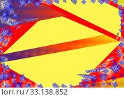 Купить «Banner yellow triangle for text. Abstract background, blue, yellow, red colors in geometric shape», иллюстрация № 33138852 (c) Катерина Белякина / Фотобанк Лори