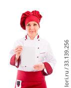 Купить «Photo of female chef with menu in her hands presenting her news», фото № 33139256, снято 19 февраля 2020 г. (c) easy Fotostock / Фотобанк Лори