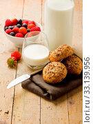 Купить «Photo of delicious table with ingredients used for breakfast», фото № 33139956, снято 19 февраля 2020 г. (c) easy Fotostock / Фотобанк Лори