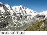 Alpine House. Стоковое фото, фотограф Manfred Angermayr / PantherMedia / Фотобанк Лори