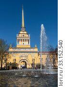 Купить «Адмиралтейство. Санкт-Петербург», эксклюзивное фото № 33152540, снято 1 мая 2019 г. (c) Александр Щепин / Фотобанк Лори
