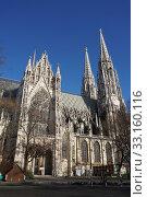 Купить «Neo gothic church in Vienna», фото № 33160116, снято 6 апреля 2020 г. (c) PantherMedia / Фотобанк Лори