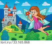 Happy fairy near castle. Стоковое фото, фотограф Klara Viskova / PantherMedia / Фотобанк Лори