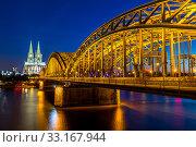 Cologne Cathedral Germany. Стоковое фото, фотограф Vichaya Kiatying-Angsulee / PantherMedia / Фотобанк Лори