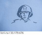 Купить «Image of a soldier on a gray wall», фото № 33179676, снято 5 января 2020 г. (c) Дмитрий Тищенко / Фотобанк Лори