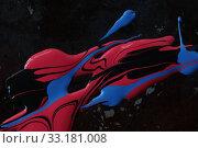 Купить «Paint textures closeup», фото № 33181008, снято 23 февраля 2020 г. (c) PantherMedia / Фотобанк Лори