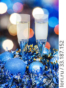 Купить «glasses, blue Xmass balls on blurry background 7», фото № 33187152, снято 10 июля 2020 г. (c) PantherMedia / Фотобанк Лори