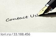 Купить «Contact Us», фото № 33188456, снято 5 июля 2020 г. (c) PantherMedia / Фотобанк Лори