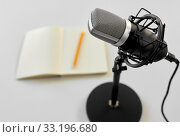 Купить «close up of microphone on white background», фото № 33196680, снято 17 мая 2019 г. (c) Syda Productions / Фотобанк Лори