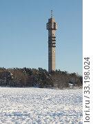 Купить «Stockholm TV Tower», фото № 33198024, снято 26 мая 2020 г. (c) PantherMedia / Фотобанк Лори