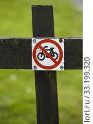 Купить «Color image of a bicycle forbidden access sign.», фото № 33199320, снято 10 июля 2020 г. (c) PantherMedia / Фотобанк Лори