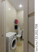 Купить «Kind of a small compact sanitary node», фото № 33202708, снято 20 февраля 2020 г. (c) Иванов Алексей / Фотобанк Лори
