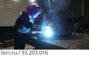Купить «Welding of metal structures in the production shop at the factory», видеоролик № 33203016, снято 22 февраля 2020 г. (c) Алексей Кузнецов / Фотобанк Лори