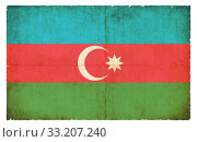 Купить «Grunge flag Azerbaijan», фото № 33207240, снято 8 июля 2020 г. (c) PantherMedia / Фотобанк Лори