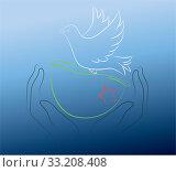 9 th May. Стоковая иллюстрация, иллюстратор Инга Прасолова / Фотобанк Лори