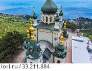 Купить «Top view Church of the Resurrection in Foros. Crimea», фото № 33211884, снято 29 июня 2019 г. (c) Володина Ольга / Фотобанк Лори