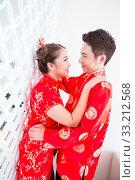 Купить «Happy Young Couples with chinese dress», фото № 33212568, снято 10 июля 2020 г. (c) easy Fotostock / Фотобанк Лори