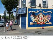 Купить «Great Britain, Belfast - Mural with reference to Ulster units of the British Army in World War I, Shankill Road, Protestant part of West Belfast», фото № 33228624, снято 14 июля 2019 г. (c) Caro Photoagency / Фотобанк Лори