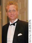 Hamburg, Germany, Jan Pommer, lawyer and sports manager (2019 год). Редакционное фото, агентство Caro Photoagency / Фотобанк Лори