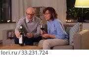 Купить «happy senior couple drinking red wine at home», видеоролик № 33231724, снято 20 января 2020 г. (c) Syda Productions / Фотобанк Лори