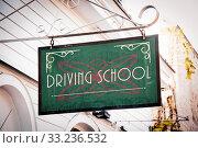 Street Sign the Direction Way to DRIVING SCHOOL. Стоковое фото, фотограф Zoonar.com/Thomas Reimer / easy Fotostock / Фотобанк Лори