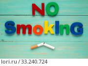 Купить «No smoking concept», фото № 33240724, снято 28 февраля 2020 г. (c) PantherMedia / Фотобанк Лори