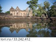 THAILAND ISAN BURI RAM PRASAT MUANG TAM. Стоковое фото, фотограф ursa lexander flueler / PantherMedia / Фотобанк Лори