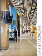 Купить «Flight information board is in lounge of the Koltsovo International Airport. Екатеринбург», фото № 33242988, снято 11 июля 2015 г. (c) Кекяляйнен Андрей / Фотобанк Лори