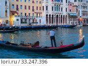 Купить «Venice gondola in motion», фото № 33247396, снято 29 марта 2020 г. (c) PantherMedia / Фотобанк Лори
