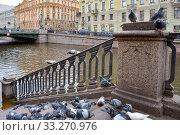 Санкт-Петербург.  Канал Грибоедова (2020 год). Стоковое фото, фотограф Александр Алексеев / Фотобанк Лори