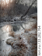 Купить «Frosty november landscape», фото № 33282764, снято 25 ноября 2019 г. (c) Julia Shepeleva / Фотобанк Лори
