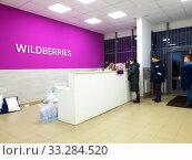 Moscow, Russia - Dec 23. 2019. order queue in online store delivery point of Wildberries. Редакционное фото, фотограф Володина Ольга / Фотобанк Лори