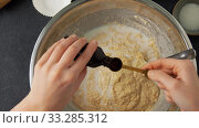 Купить «hands making batter with milk at bakery», видеоролик № 33285312, снято 15 февраля 2020 г. (c) Syda Productions / Фотобанк Лори