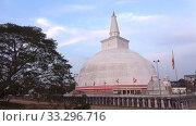 Вид на дагобу Руванвелисия ранним вечером. Анурадхапура, Шри-Ланка (2020 год). Стоковое видео, видеограф Виктор Карасев / Фотобанк Лори